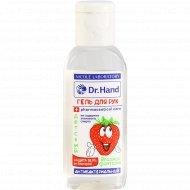Гель для рук детский «Ягодная фантазия» антибактериальный, 50 мл.