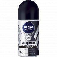 Дезодорант-антиперспирант «Nivea» невидимый для черного и белого50 мл.