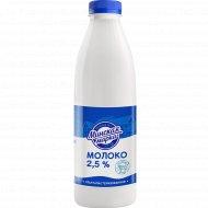 Молоко ультрапастеризованное «Минская марка» 2.5%, 0.9 л.