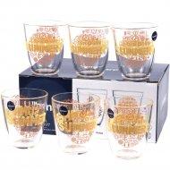 Набор стаканов «Luminarc» Hello Summer P5535