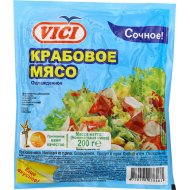 Крабовое мясо «Vici» охлажденное, 200 г.