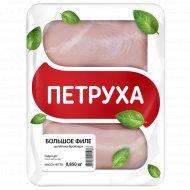 Большое филе цыпленка-бройлера «Петруха» охлажденное, 850 г.