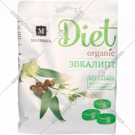 Карамель леденцовая «Малвикъ Diet» эвкалипт, 50 г.