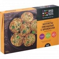Котлеты овощные «Зимняя радуга» с брокколи, замороженные, 360 г