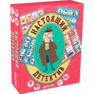 Книга-игра «Настоящий детектив».