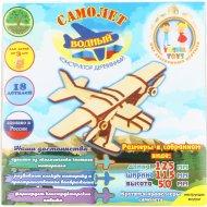 Конструктор «Самолет» К-01-14.