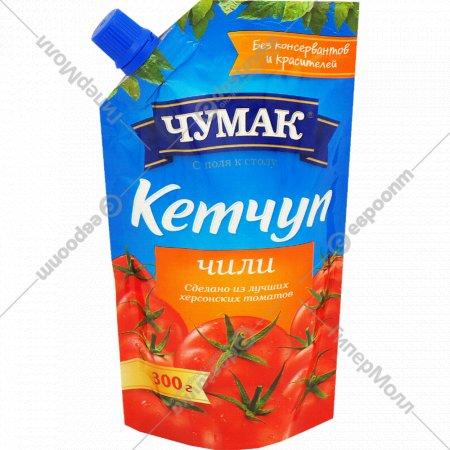 Кетчуп «Чумак» чили, 300 г.