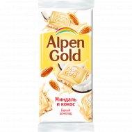 Шоколад «Alpen Gold» белый миндаль и кокос, 90 г.