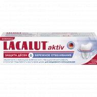 Зубная паста «Lacalut» защита десен & бережное отбеливание, 75 мл