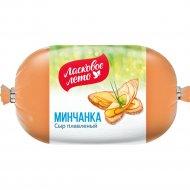 Сыр плавленый «Минчанка» копченый, 40%, 300 г