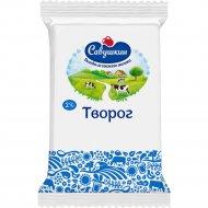 Творог «Савушкин» 2%, 180 г