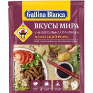 Приправа «Gallina Blanca» азиатский микс, 75 г.