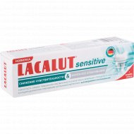Зубная паста «Lacalut» бережное отбеливание, 75 мл