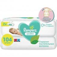 Детские влажные салфетки «Pampers» Sensitive, 2 x 52 шт.