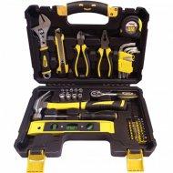 Набор инструментов «WMC Tools» 2060, 60 предметов