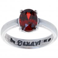 Кольцо «Jenavi» Триса, R66930Ar, р. 17