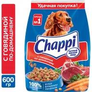 Корм для собак «Chappi» с говядиной, овощами и травами, 600 г.