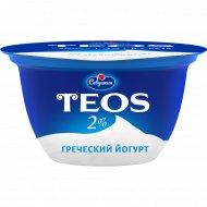 Йогурт греческий «Teos» 2%, 140 г.