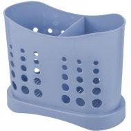 Сушилка для столовых приборов «Stockholm» туманно-голубой.