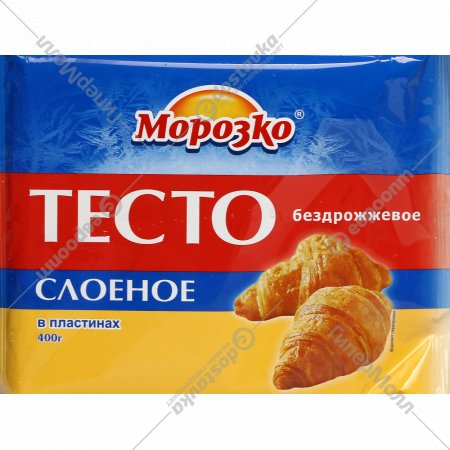 Тесто слоеное бездрожжевое, 400 г.
