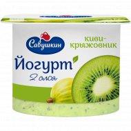 Йогурт «Савушкин» киви и крыжовник 2 %, 120 г.