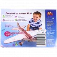 Конструктор «Военный самолет И-16».