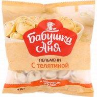Пельмени «Бабушка Аня» с телятиной и сливочным маслом, 430 г.