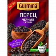 Приправа «Gurmina» перец черный горошек, 20 г.