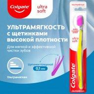 Щетка зубная «Colgate» ультрамягкость, 1 шт.
