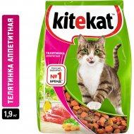 Корм для кошек «Kitekat» аппетитная телятина, 1.9 кг.