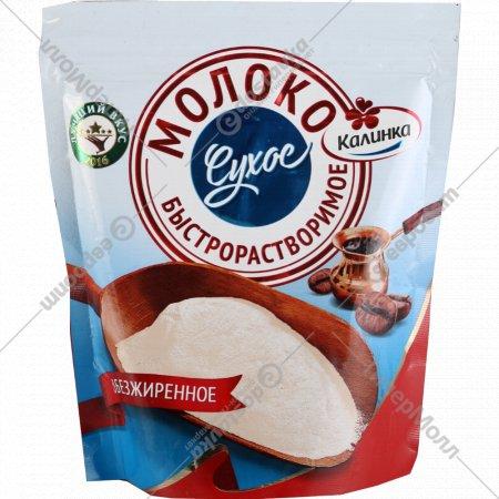 Сухое молоко «Калинка» быстрорастворимое, обезжиренное, 300 г