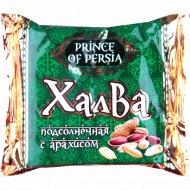 Халва «Prince Of Persia» с арахисом, 250 г.