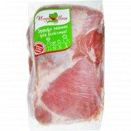 Мясо бедра индейки замороженное, 1 кг., фасовка 0.75-1 кг