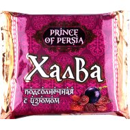 Халва «Prince Of Persia» с изюмом, 250 г.
