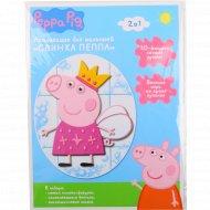 Аппликация «Свинка Пеппа».