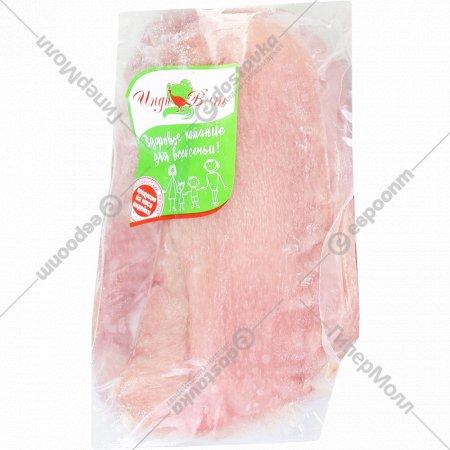 Филе индейки замороженное, 1 кг., фасовка 0.6-1.1 кг