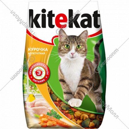 Корм для кошек «Kitekat» курочка аппетитная, 1.9 кг.