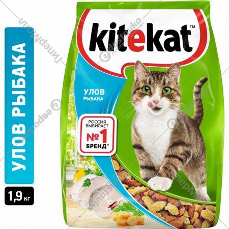 Корм для кошек «Kitekat» улов рыбака, 1.9 кг