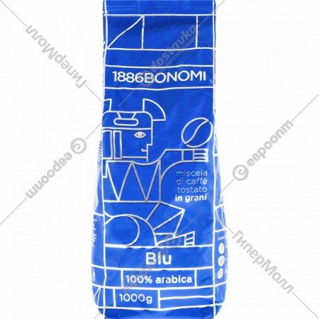 Кофе в зернах «Bonomi» Blu 100% арабика, 1 кг.