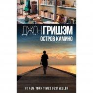 Книга «Остров Камино».