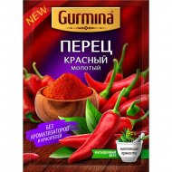 Перец красный «Gurmina» молотый, 20 г.