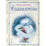 Книга «Снежная королева».