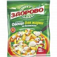 Овощи дя жарки «По-беловежски» 400 г.