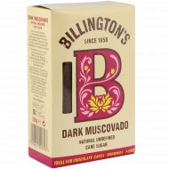 Сахар тростниковый «Billington's» нерафинированный, 500 г.