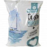 Соль морская пищевая
