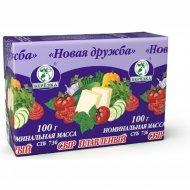 Сыр плавленый «Новая дружба» 55 %, 100 г.