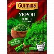 Укроп «Gurmina» сушеный, 10 г.