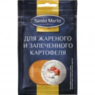 Приправа «Santa Maria» для картофеля, 30 г.