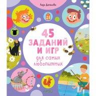 Книга «45 заданий и игр для самых любопытных».