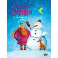 Книга «Викинг Таппи и первый снег».